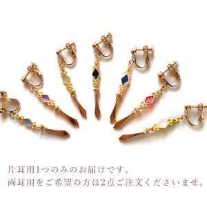 護りの剣の耳飾り(片耳用)