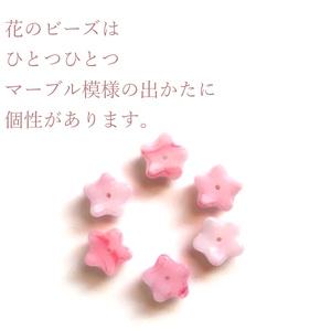 春色小町のかんざし*桜