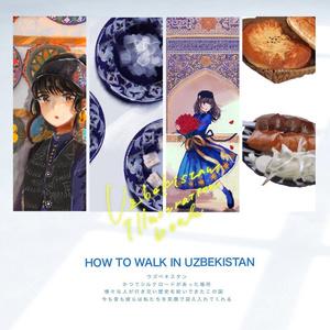 HOW TO WALK IN UZBEKISTAN