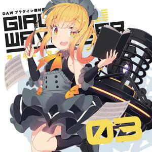 【CD+本】GIRLS WAVE GEAR 03 (CD+イラストブック+ダウンロードコンテンツ)  送料込み