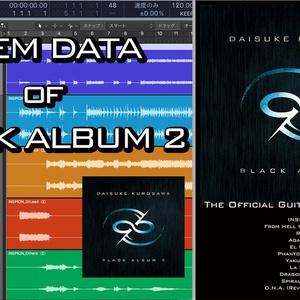 BLACK ALBUM 2 ステムデータ + ギタータブ譜面 セット