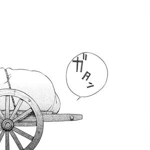 花籠といちじく(上)