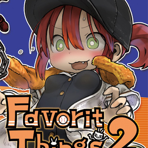 Favorite Things 2