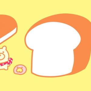 【創作】パンともろみマスキングテープ