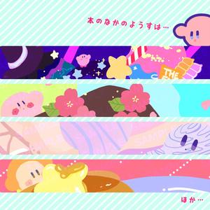 イラスト集「 Sprinkle sweet rainbow ice cream」