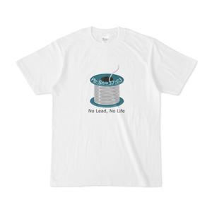 「半田は共晶に限る」Tシャツ