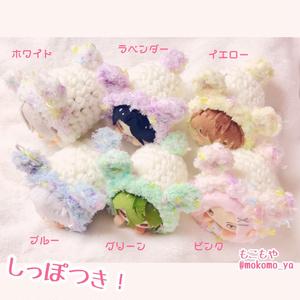 ゆめくまちゃん(ぬい用かぶりもの・ドレス)