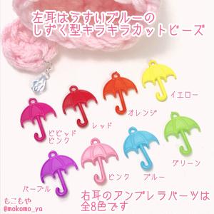 デザイン選べる♪雨のおさんぽきぐるみ