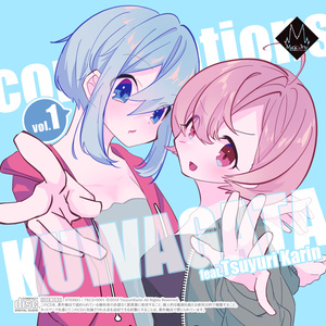 collections KUWAGATA