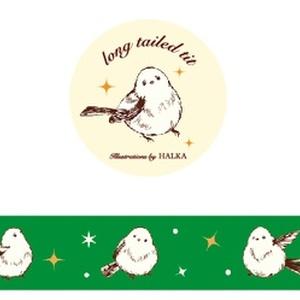 クリスマスマスキングテープ(他のサイトで買えるものです)