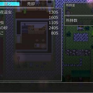フリーゲーム『妖かし問屋村の夢浮橋』