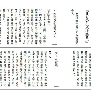 FANBOX配布副読本3点セット