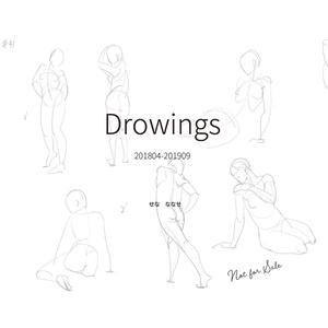 drowingbook【クロッキー集】※無料配布