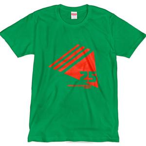 シベリアT(緑)