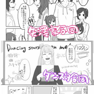 【DL版】ヤミナベボン!