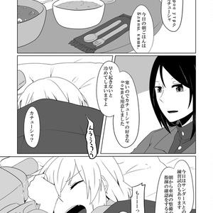 【DL版】私がママになりますよ(!?)