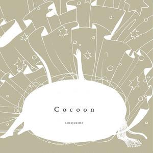 Cocoon【DL版】