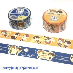 陽海マスキングテープ