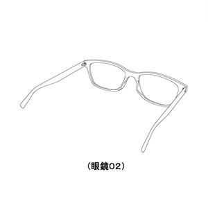 眼鏡4本セット