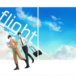 【おそカラ】flight