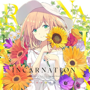 【DL販売】INCARNATION