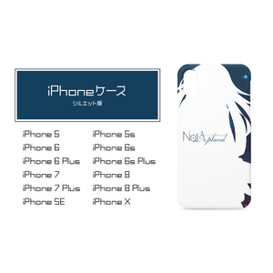 NaiA 1周年記念iPhoneケース[シルエット版]