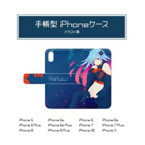 NaiA 1周年記念手帳型iPhoneケース[イラスト版]