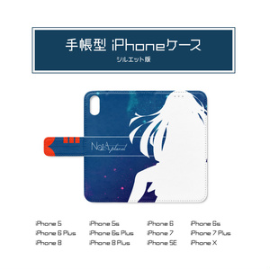 NaiA 1周年記念手帳型iPhoneケース[シルエット版]