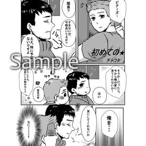 クリピア アッセンブル!!