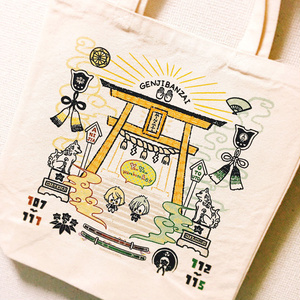 源氏鳥居のトートバッグ