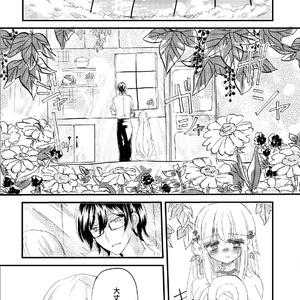 bloom ②