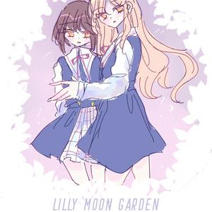 Lilly Moon Garden(仮) ★夏中予定