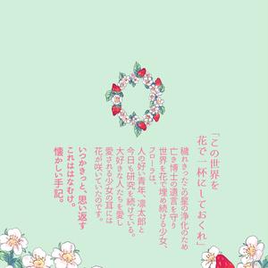 bloom ①
