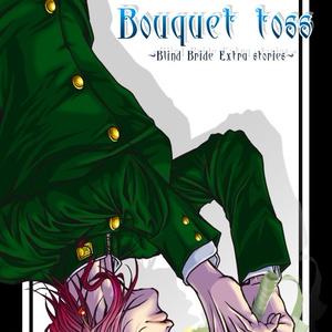 Bouquet toss -Blind Bride Extra stories-