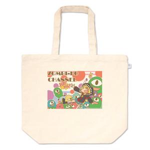 カフェ野ゾンビ子 トートバッグL(店長撃ち)