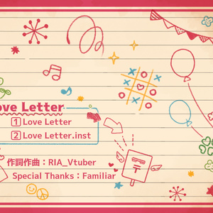 love letter 💌 Single CD