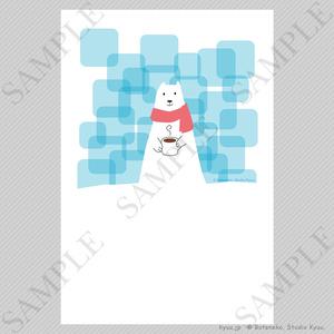 【冬の挨拶状テンプレート】シロクマ