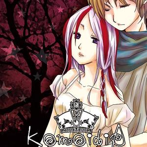 KomoidiA(Moira)