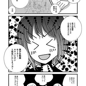 School*Report(学パロ)