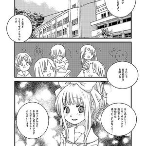 王立SHK学院4(学パロ)