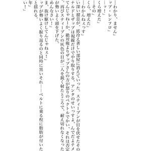 【ザプレオ】265