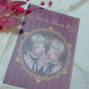 画集「secret story2」