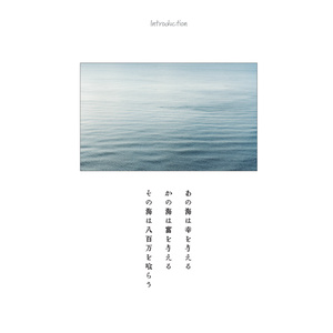 「鈴鏡刀ノ海蝕」(れいきょうとうのかいしょく)CoCシナリオ