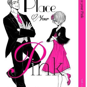 【受付終了】Place your Pink