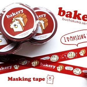 ぶちゃくま。食パンマスキングテープ