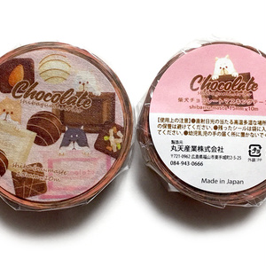 柴犬チョコレートマスキングテープ【柴組】