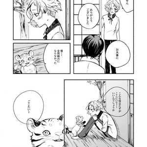新刊 本丸●REC