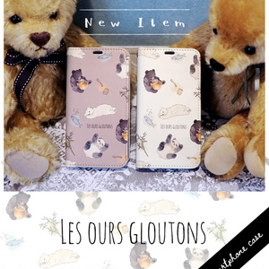 Les Ours Gloutons // iphone case