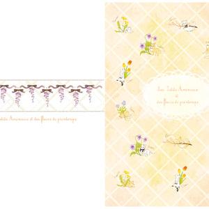 虎と狐の春の花図鑑◇クリアファイル