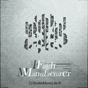 Faith Manufacturer